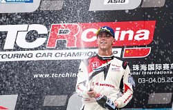 Victory for Abracs Backed Lloyd on TCR China debut